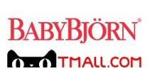 babybjorn.world.tmall.com/